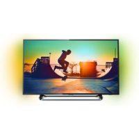Качественный и быстрый ремонт телевизора Philips 55PUS6262